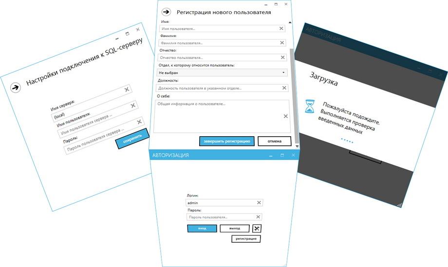 регистрация и настройки