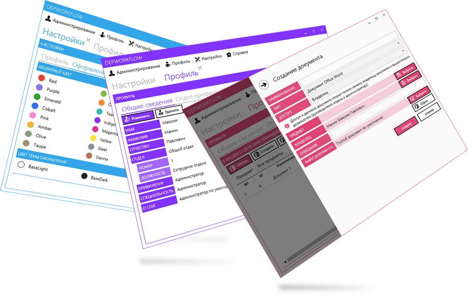 скриншоты окон программы